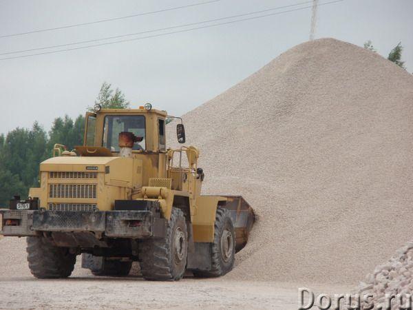 Песок строительный - Материалы для строительства - Доставка: - всех видов песка: природный (строител..., фото 3