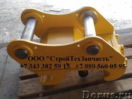 Hyundai R170 R180 квик каплер механический - Запчасти и аксессуары - Продаем квик каплер механически..., фото 3