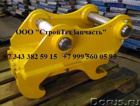 Hyundai R170 R180 квик каплер механический - Запчасти и аксессуары - Продаем квик каплер механически..., фото 4