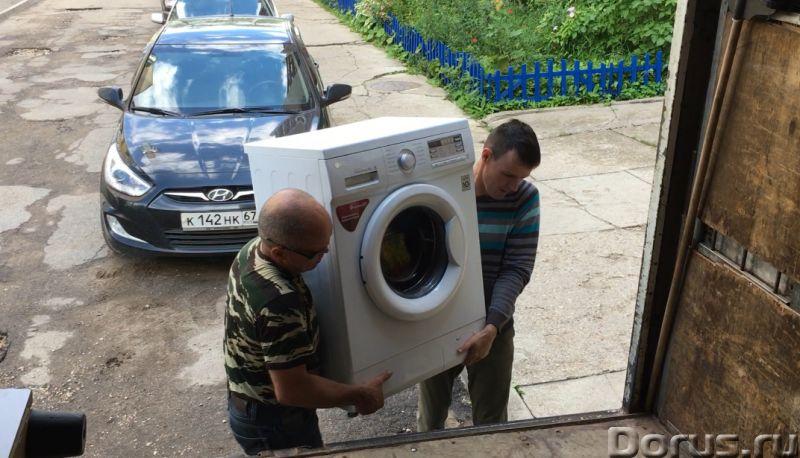 Грузчики в Смоленске - Перевозки - У нас Вы можете заказать услуги грузчиков, обеспеченных профессио..., фото 3
